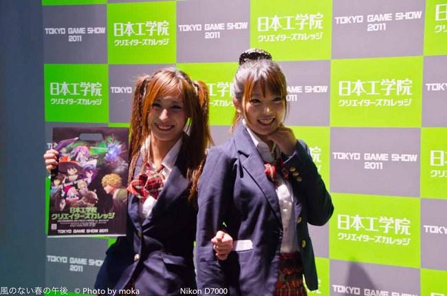 20110917_gameshow126.jpg