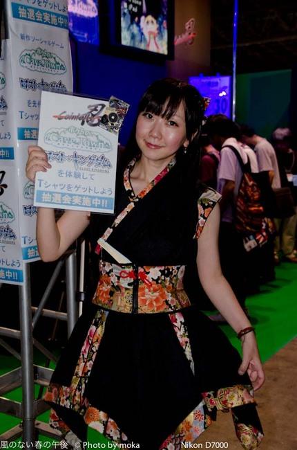 20110917_gameshow131.jpg