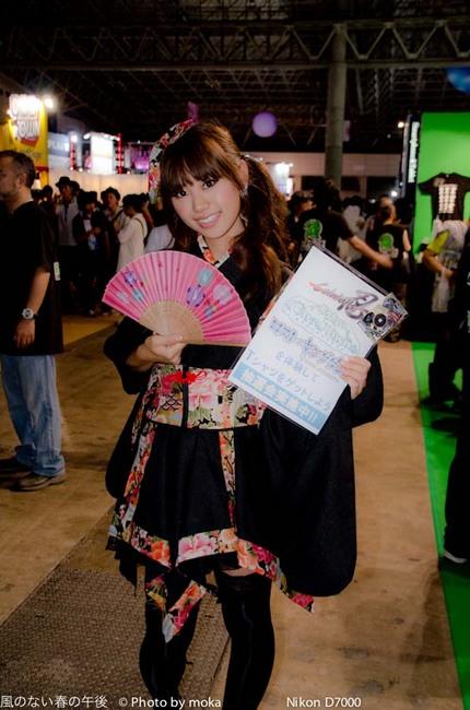 20110917_gameshow132.jpg