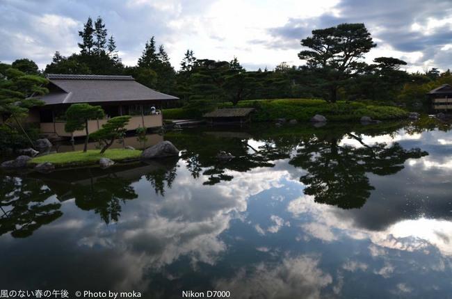 20110923_shouwakinenpark47.jpg