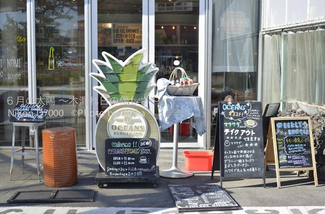 20120827_toyosu33.jpg
