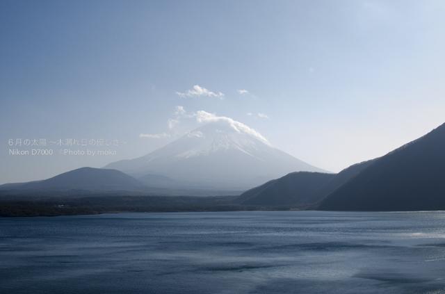 20130102_Mt.Fuji44.jpg