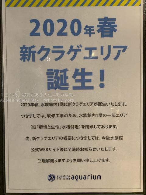 20191020_ikebukuro44.jpg
