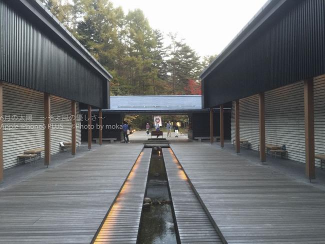 20151024_karuizawa65.jpg